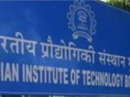 IIT Delhi, Bombay in top 50 engineering schools QS Subject Ranking