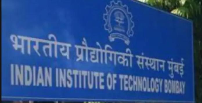 IIT Delhi, Bombay in top 50 engineering schools QS Subject Ranking