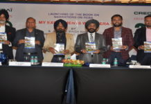 Member RERA Punjab Jagdish Khushdil's book 'MyExperiment With RERA