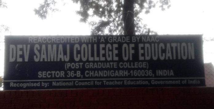Dev Samaj College of Education
