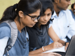 Online UGC net test got postponed from July to September