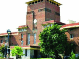 Delhi University Begins Online Form Filling: May-June 2020