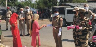 Punjab Police Distributed sanitary pads