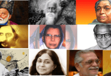 Top 10 Famous Poets in India