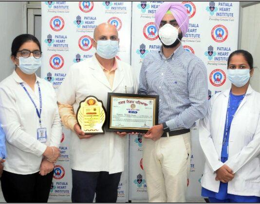 MC Patiala honours Patiala Heart Institute