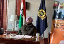 Capt. Amarinder inaugurates Paddy Straw based Briquetting Plant - Patiala