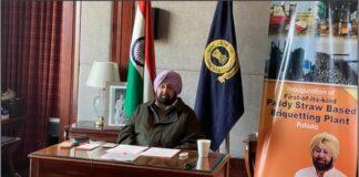 Capt. Amarinder inaugurates Paddy Straw based Briquetting Plant - Patiala
