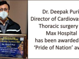 Max doctor gets Pride of Nation award during Shan-e-Hindustan Awards
