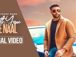 Latest Punjabi Song 2021 – WITH YOU – TERE NAAL - Avkash Mann