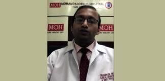 Dr Ankur Mittal
