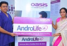 Oasis Fertility