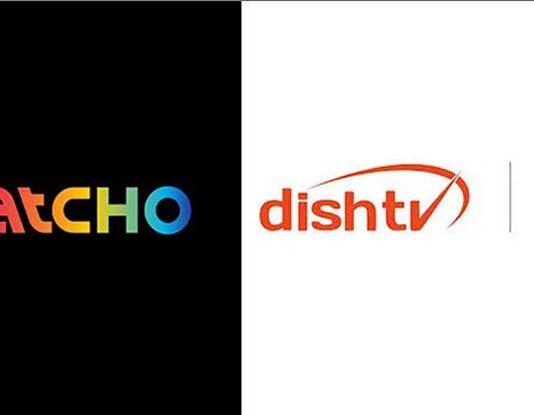Watcho Spotlight Series